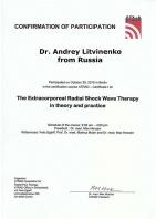 Сертификат по ударно-волновой терапии Литвиненко А.С.