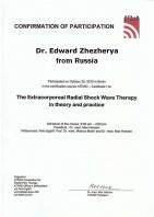 sertificat_atrad_jejerya