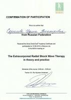 sertifikat_swiss_doctorclass_skripova