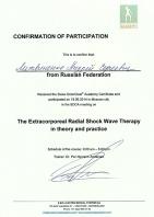 sertifikat_swiss_doctorclass_litvinenko