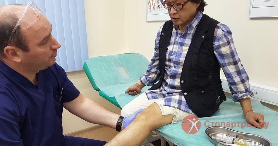 Больно сгибать ногу в колене к какому врачу обратиться