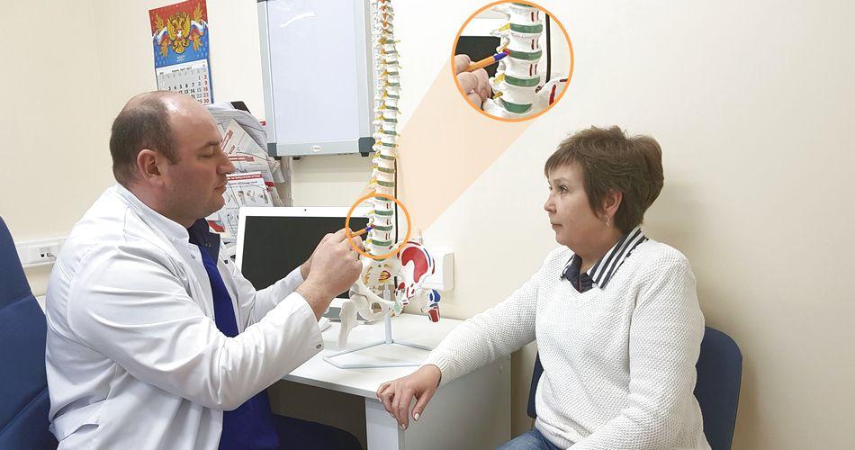 консультация врача вертебролога